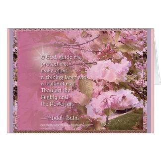 Beautiful Baha'i prayer by 'Abdu'l-Bahá Card