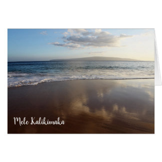Beautiful Beach Hawaiian Christmas Card