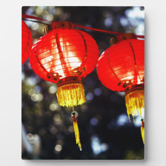 Beautiful Chinese Lunar New Year Red Lanterns Plaque