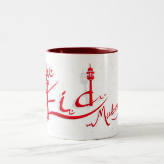 BEAUTIFUL EID CUP