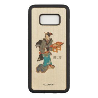 Beautiful Lady Japanese Print 1 Utagawa Kunisada Carved Samsung Galaxy S8 Case