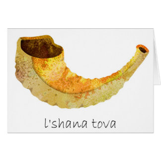 Beautiful Rosh Hashana-Jewish New Year's card with