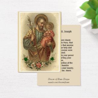 Beautiful St. Joseph Memorare Prayer Holy Cards