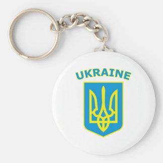 Beautiful Ukraine Keychain