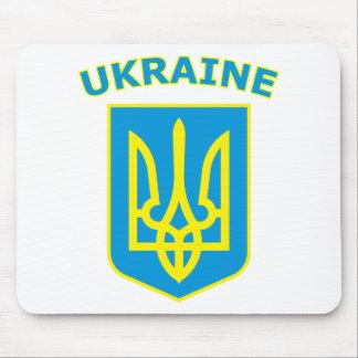 Beautiful Ukraine Mouse Pads