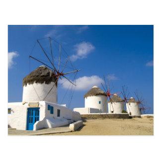 Beautiful windmills on the island of Mykonos, Postcard