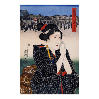 Beautiful Woman Bijin-ga, Utagawa Kuniyoshi Print