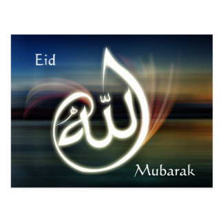 Beautifull eid mubarak muslim calligraphy card postcard