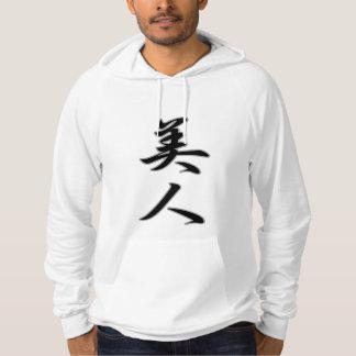 Beauty - Japanese Kanji- Hoodie