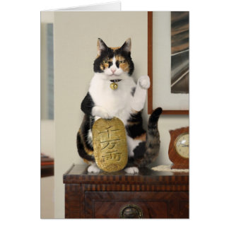 Beckoning Cat - Good Luck Card