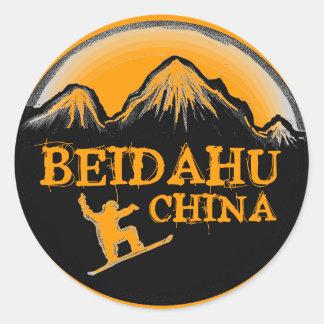 Beidahu China orange snowboard stickers