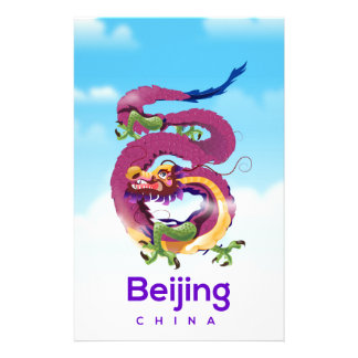 Beijing China Dragon travel poster Stationery