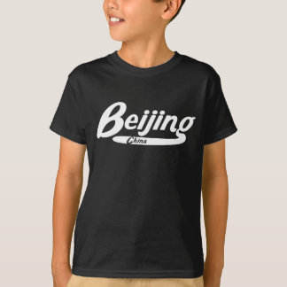 Beijing China Vintage Logo T-Shirt