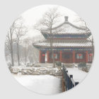 Beijing old Summer Palace Classic Round Sticker