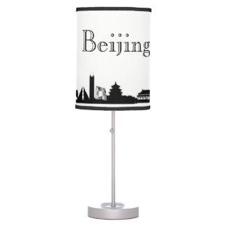 Beijing Skyline Silhouette Desk Lamps
