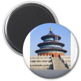 Beijing Temple of Heaven 2 Inch Round Magnet