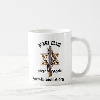beilogonew, www.bnaielim.org coffee mug