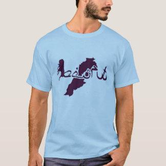 Beirut Shirt