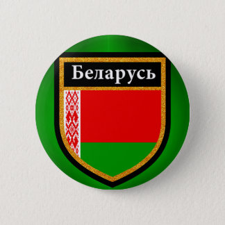 Belarus Flag 2 Inch Round Button