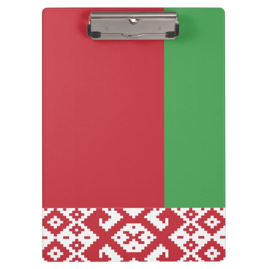 belarus-flag.ai clipboard