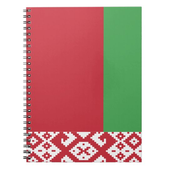 belarus-flag.ai notebook