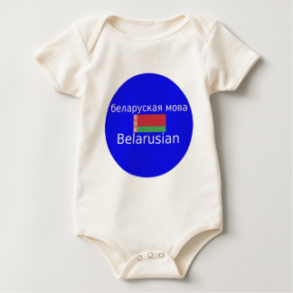 Belarus Flag And Language Design Baby Bodysuit