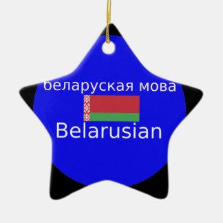 Belarus Flag And Language Design Ceramic Ornament