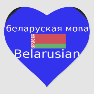 Belarus Flag And Language Design Heart Sticker
