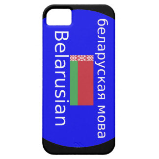 Belarus Flag And Language Design iPhone 5 Covers