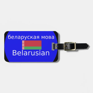 Belarus Flag And Language Design Luggage Tag