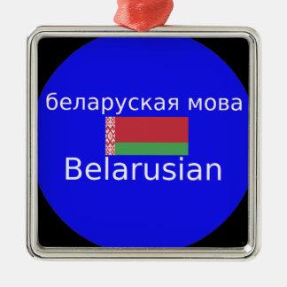 Belarus Flag And Language Design Metal Ornament