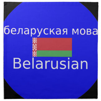 Belarus Flag And Language Design Napkin