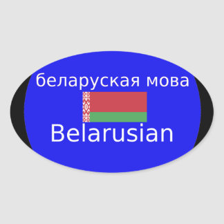 Belarus Flag And Language Design Oval Sticker