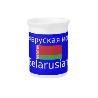 Belarus Flag And Language Design Pitcher