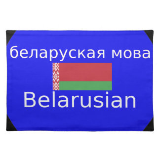 Belarus Flag And Language Design Placemat