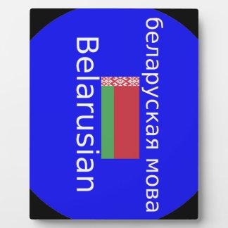 Belarus Flag And Language Design Plaque