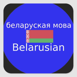 Belarus Flag And Language Design Square Sticker