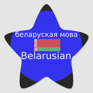 Belarus Flag And Language Design Star Sticker