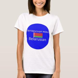 Belarus Flag And Language Design T-Shirt