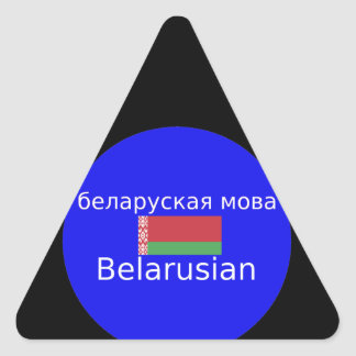 Belarus Flag And Language Design Triangle Sticker