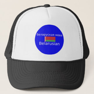 Belarus Flag And Language Design Trucker Hat