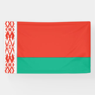 Belarus Flag Banner