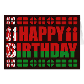 Belarus Flag Birthday Card