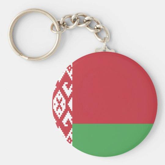 Belarus Flag Keychain