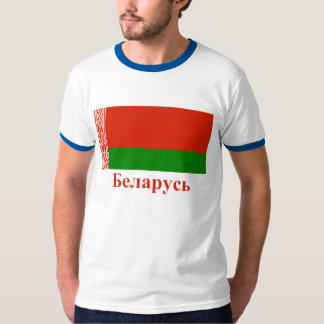 Belarus Flag with Name in Belarusian T-Shirt
