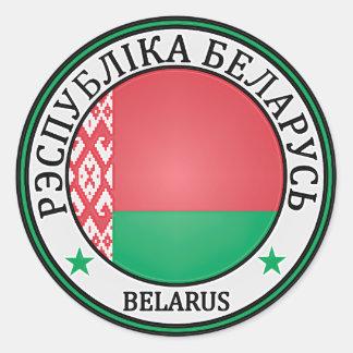 Belarus  Round Emblem Classic Round Sticker