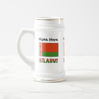 Belarusian Flag and Belarus with Name 3 Beer Stein