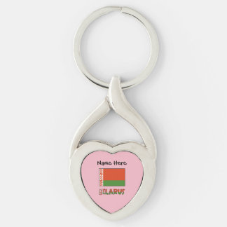 Belarusian Flag and Belarus with Name Keychain