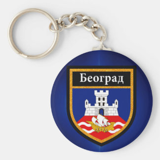 Belgrade  Flag Keychain