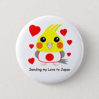 BelleBelle (cockatiel/bird) sending love to Japan 2 Inch Round Button